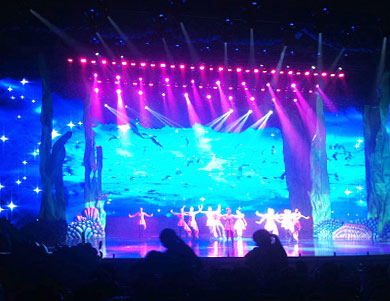 Yangpu Theater
