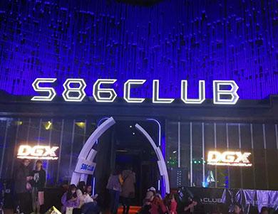NINGBO S86CLUB